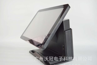 15 inch POS Order machine